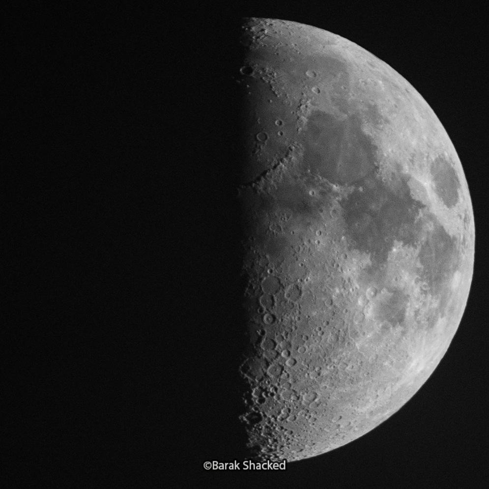 חצי ירח