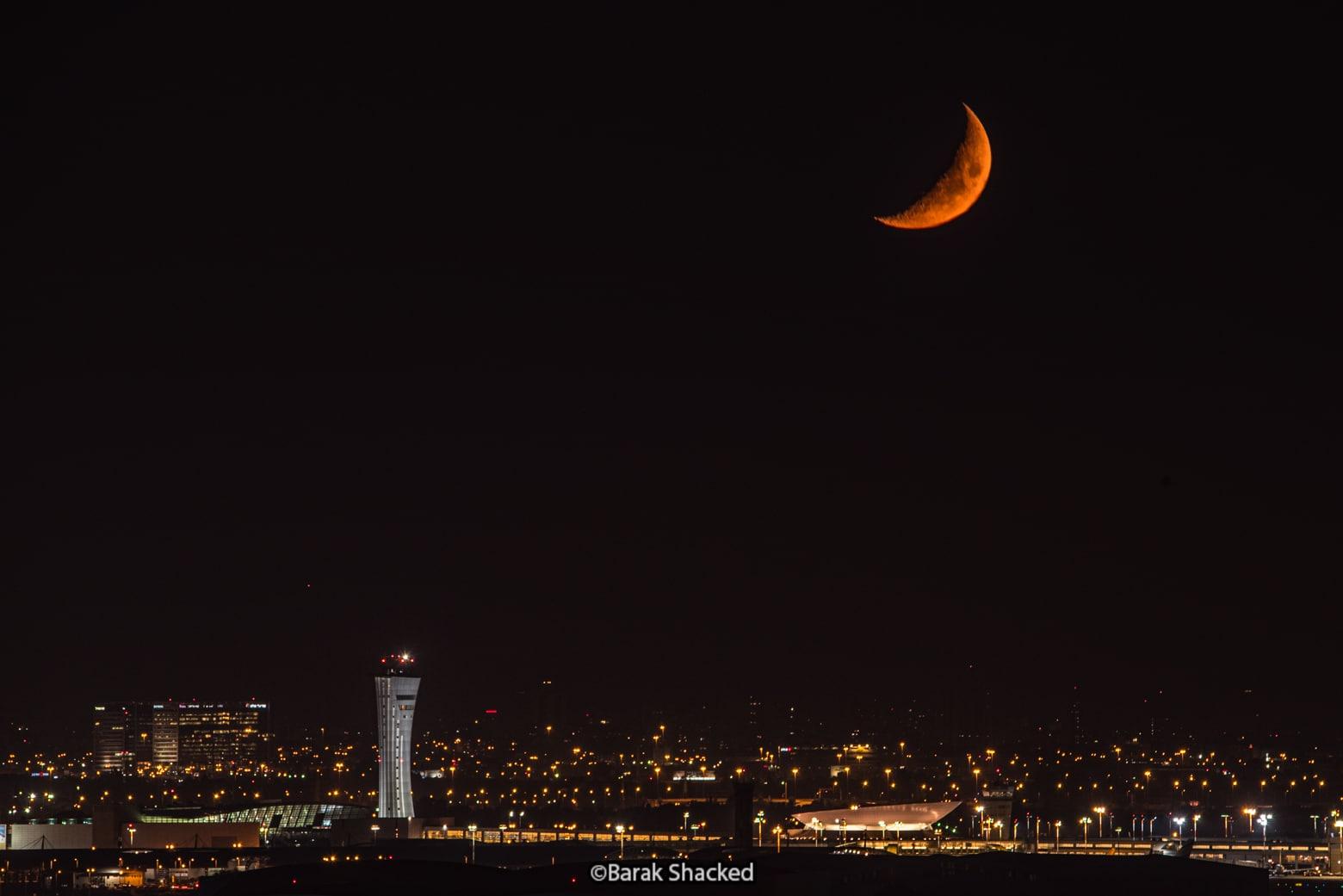 ירח בננה - מפגש צילום